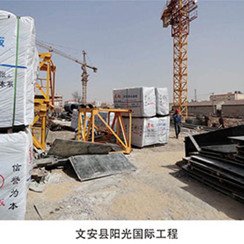 文安县阳光国际工程