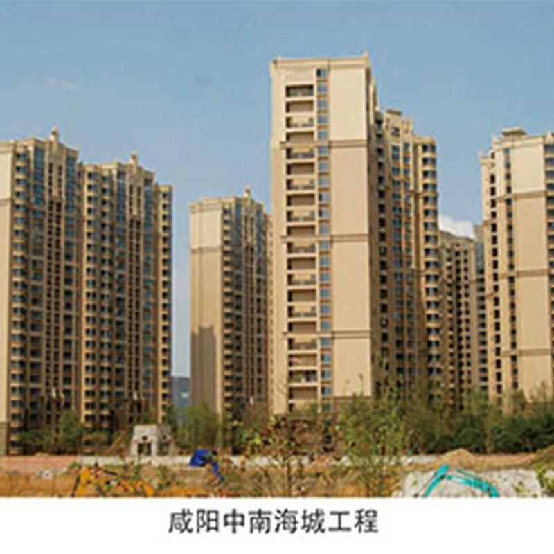 咸阳中南海城工程