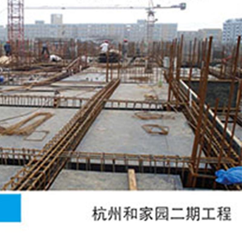 杭州和家园二期工程
