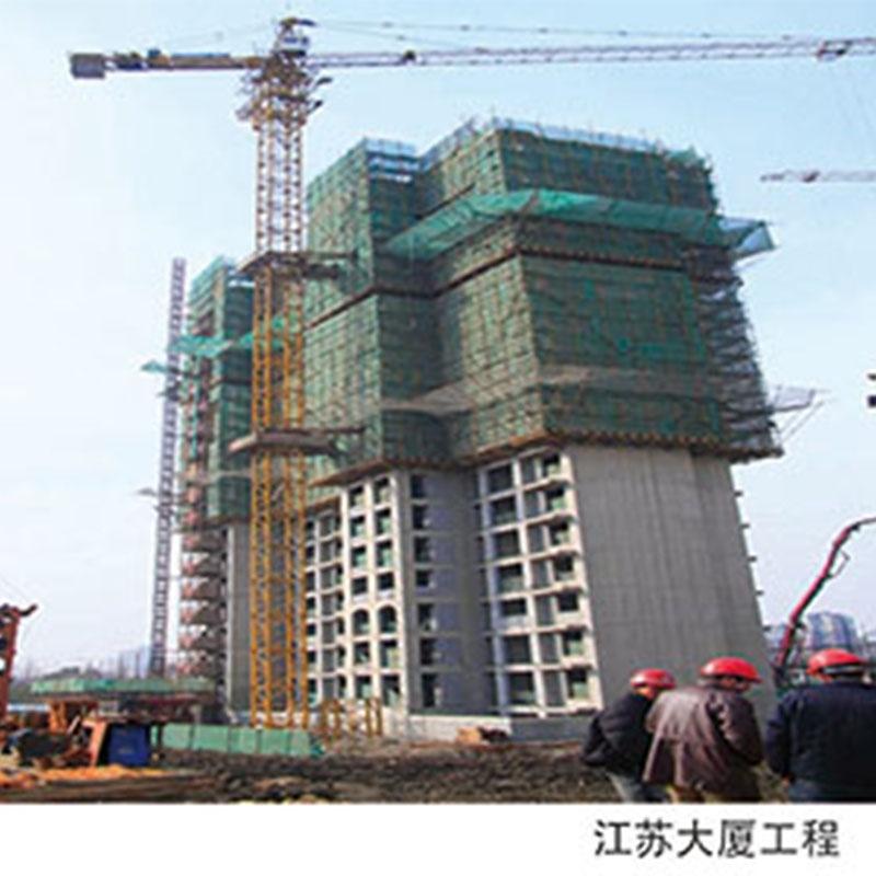 江苏大厦工程