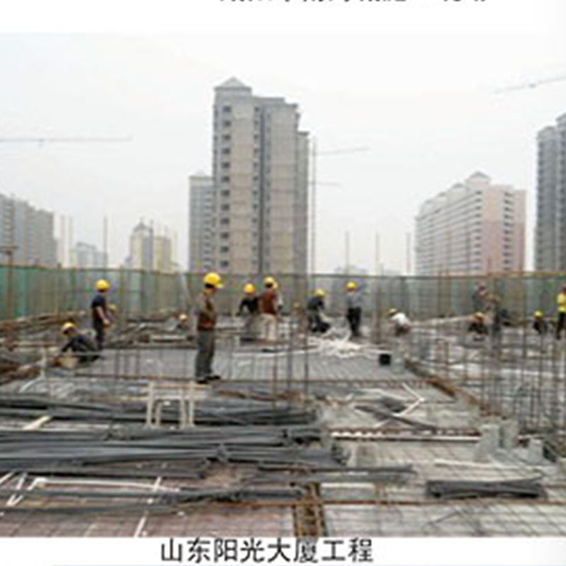山东阳光大厦工程