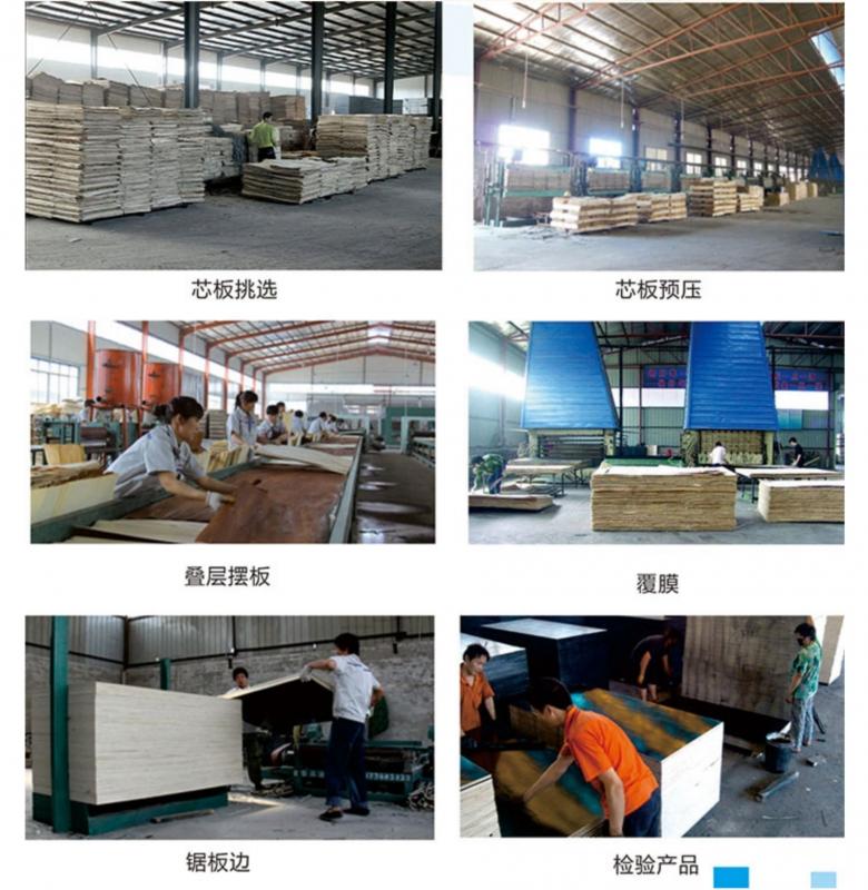 四次成型生产工艺流程图