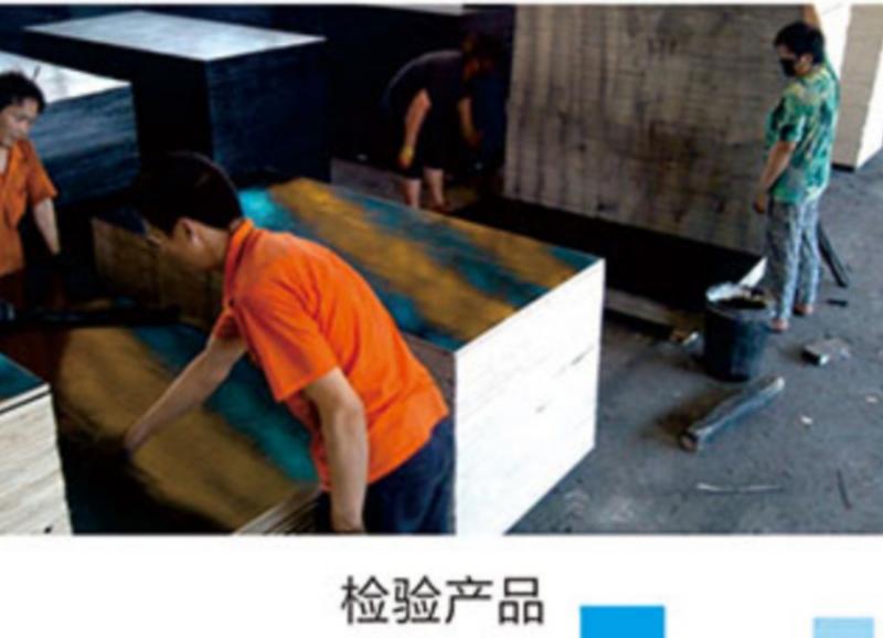 上海检验产品