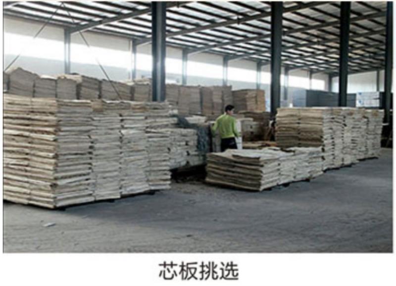 上海芯板挑选